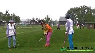 Park Golf JAPAN CUP ミズノオープンinえべつ角山パークランド⑩ 한일 교류 파크 골프 대회