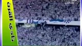 كل 100 عام والزعيم الهلال نادي القرن الاسيوي Al-Hilal FC 2017 Video