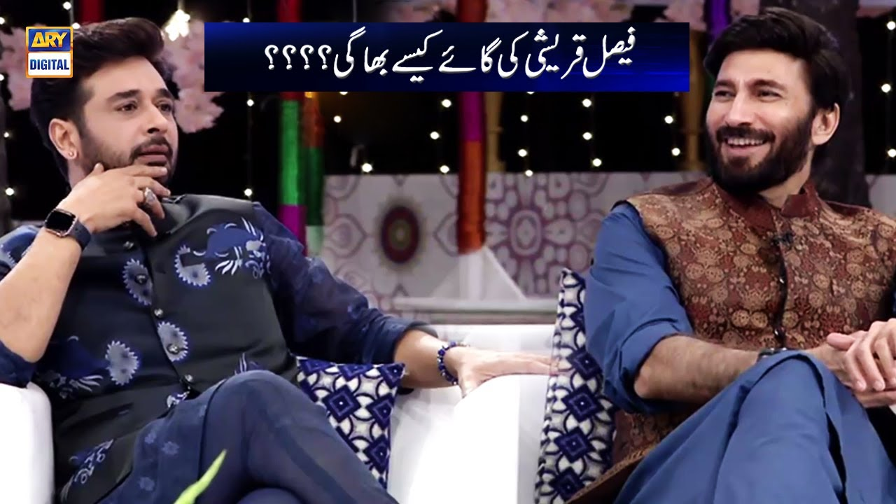 Faisal Qureshi Ki Gaye Kese Bhagi ??   Most Interesting Story   Good Morning Pakistan