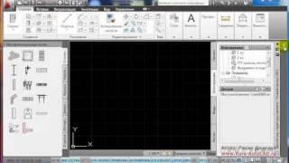Интерфейс Autocad Architecture 2011