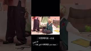 [세븐틴] 갑자기 비원에이포 선배님의 노래를..???