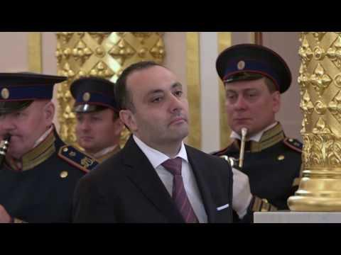 Посол Армении в России вручил свои верительные грамоты президенту РФ