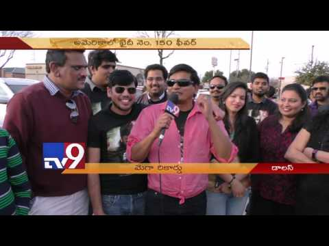Chiru's Khaidi No.150 breaks records in USA - TV9