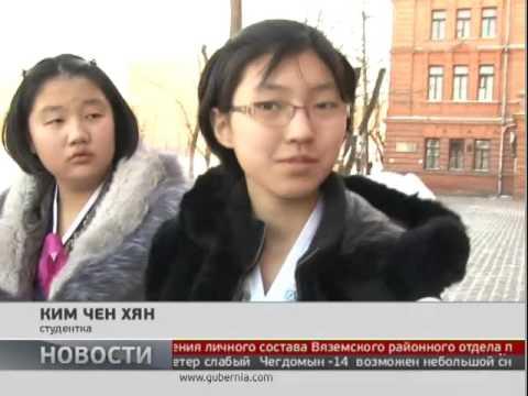 Студентки из КНДР.