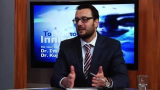 To vima tou Ippokratous - Dr. Triantafilos