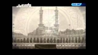 Baad az Khudaa ba Ishqe