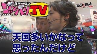 続きはジャンバリ.TVで限定公開!! http://www.janbari.tv/pg/14110037.h...