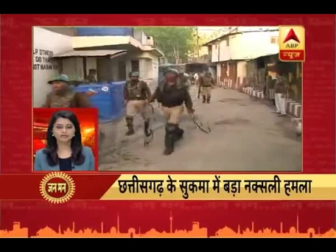 Jan Man: 25 CRPF soldiers martyred in Naxal attack in Chhattisgarh's Sukhma