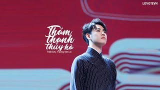 [Vietsub] Thám Thanh Thủy Hà - Trương Vân Lôi | 探清水河 - 张云雷