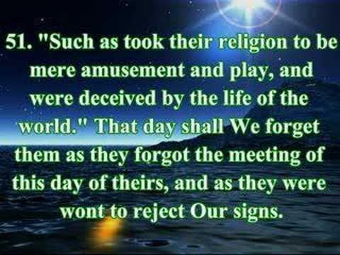 Surah 7: Al-A'raf (The Heights): Verses 39-64