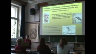 Зорина Зоя - Рассудочная деятельность животных и биологические предпосылки мышления человека