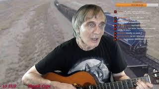Песни под гитару Бессмертный Высоцкий. Мои поезда....TB №192