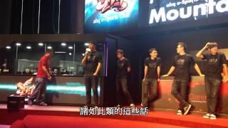 AHQ LMS 夏季賽冠軍慶功宴猜歌大賽(完整版)