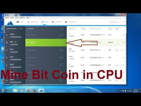 CPU MINING At Home Without GPU| How To Mine Bitcoin, XMR With CPU| Minergate