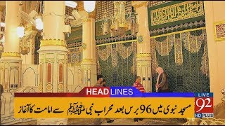 Video 92 News Headlines 03:00 PM - 15 January 2018 - 92NewsHDPlus download MP3, 3GP, MP4, WEBM, AVI, FLV Januari 2018