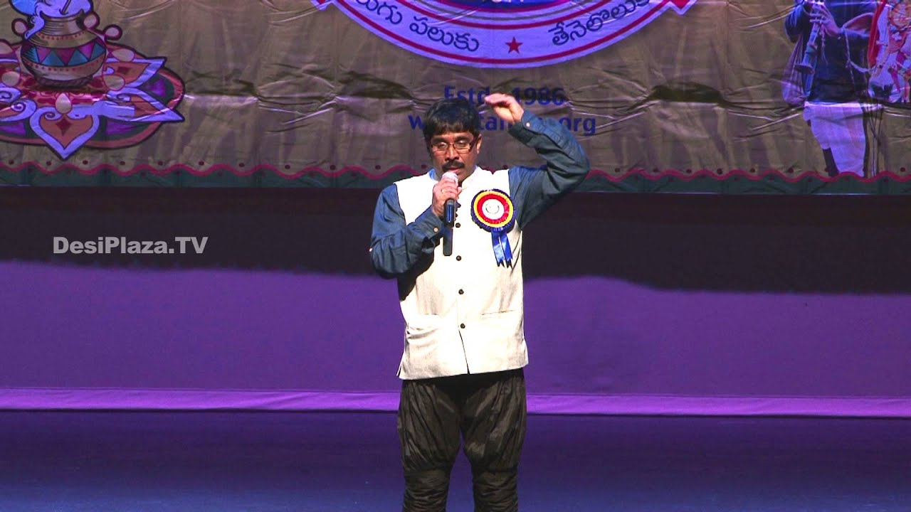 Performance by Mimicry Ramesh at TANTEX Sankarnti Celebrations - 2016