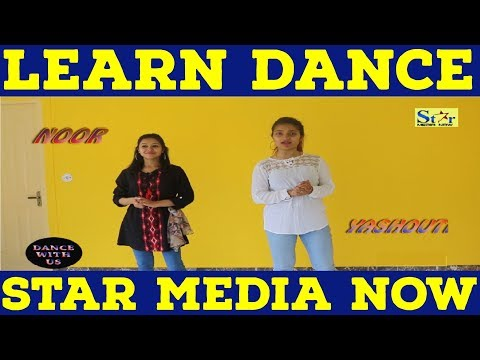 Learn Dance with Star Media Now | Chhan ke Mohalla Dance tutorial by Noor & Yashouti | Action Replay