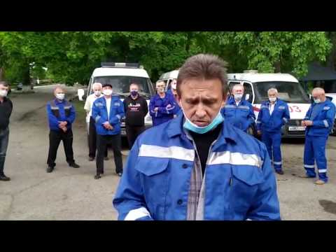 Водители «скорых» Изобильненского округа пожаловались на мизерную зарплату без доплат