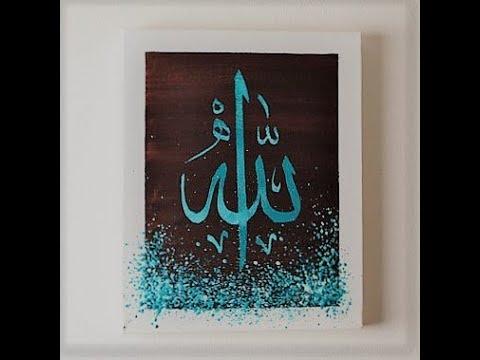 Arabic Islamic Calligraphy Art الله Youtube