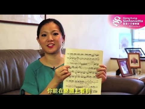 Artist Associate Wendy Law talks about Tchaikovsky's Variations on a Rococo Theme