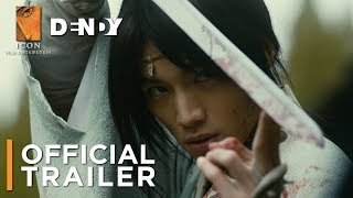 BLADE OF THE IMMORTAL | Official Australian Trailer