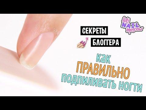 Пилка дров пилка для ногтей