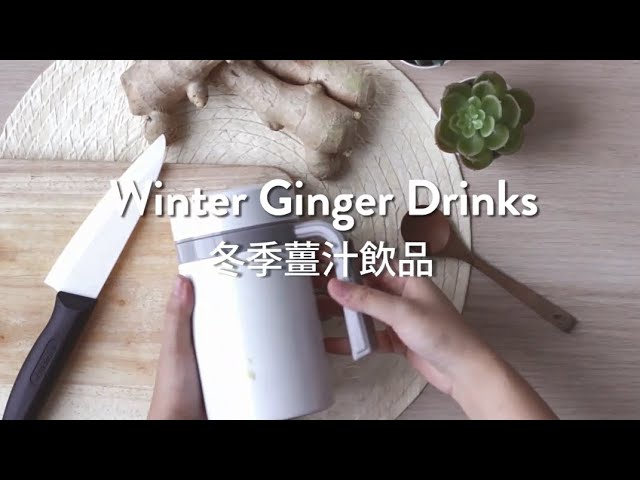 How to Make Winter Ginger Drink