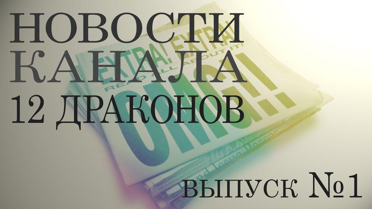 Новости в украине про мобилизацию