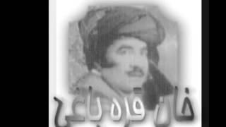 Khan Qarabaghi - Tor-Paikai - خان قرباغی- تور پیکی