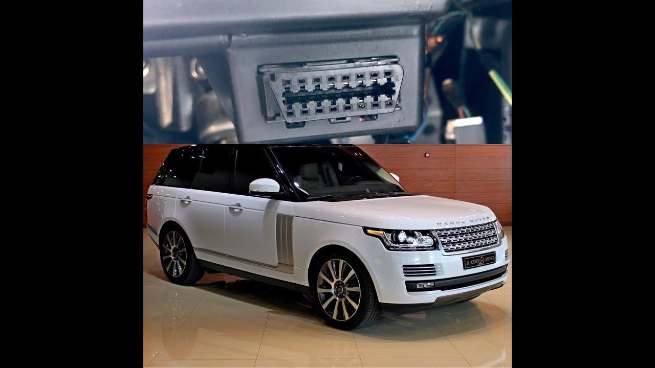 Range Rover Vogue 2015 OBD2 Port Location