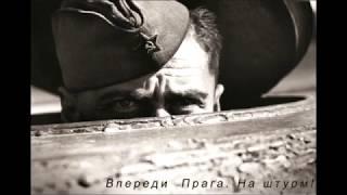 """Стих  Отрывок из Романа """"Война в письмах, письма о Войне"""". Г. Веретельников"""
