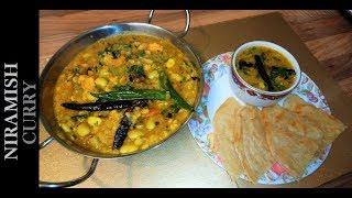 Bengali Niramish Recipe / বাঙ্গালি নিরামিশ রেসিপি / Mixed Vegetable Curry Bengali Style
