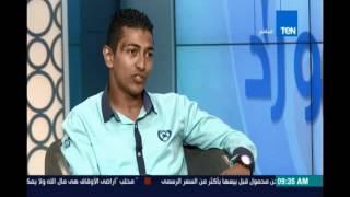أسباب تحول نرمين الشريف ومحمد رضا من شهادات تخرجهم لوظائفهم الحالية