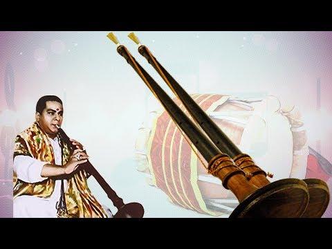 Nadaswaram Instrumental Music | Karukurichi P Arunachalam | Carnatic Classical Music