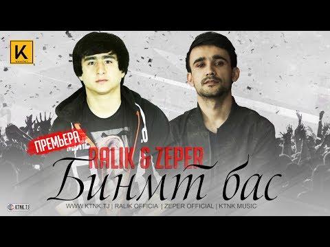 Zeper & REST Pro (RaLiK) - Бинмт бас (Клипхои Точики 2019)
