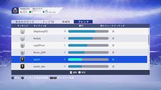 #FIFA19 #Jリーグ #北海道コンサドーレ札幌 #PS4 ゆうきぽんのみんなでやっほいしゅしゅしゅしゅ~配信 Go straight on