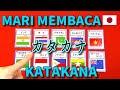 #3【KATAKANA①Cara membaca】Downloadable!Perfect Guide【カタカナ①読み方】ダウンロード可能!完全ガイド【How to read KATAKANA】