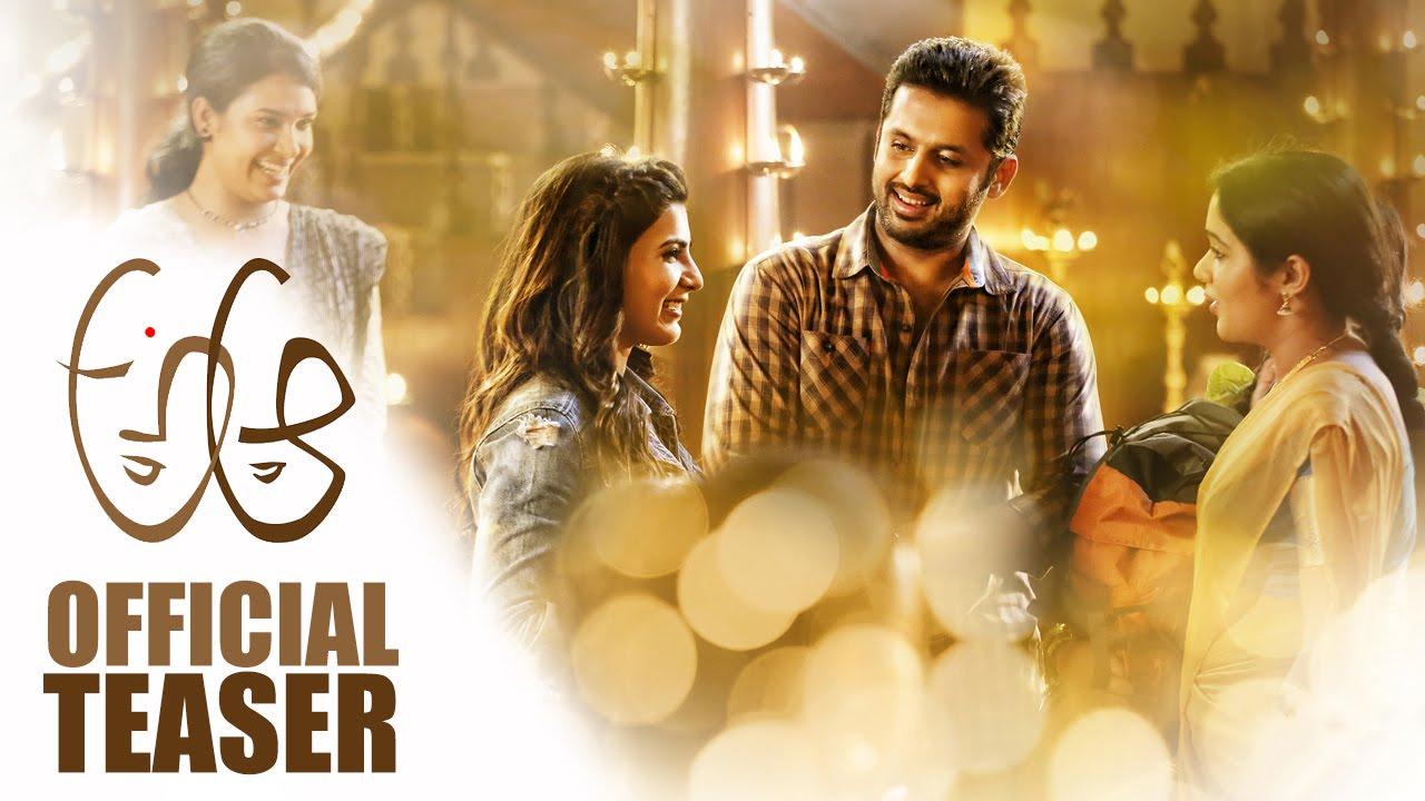 A Aa In Telugu: A Aa Official Teaser