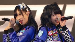 17年12月10日に富士スピードウェイで行われたTOYOTA GAZOO Racing FESTIVAL でのAKB48 チーム8のスペシャルライブ1回目の際の生きることに熱狂をです。