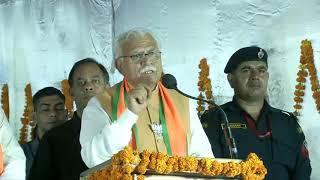 CM Manohar Lal addresses public meeting at Assandh, Karnal(17-10-19)