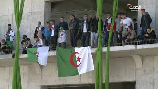 أضخم تظاهرة في الجزائر اليوم
