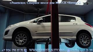Диагностика и ремонт французских автомобилей, ремонт ходовой части автомобиля Пежо 308, Плановое ТО