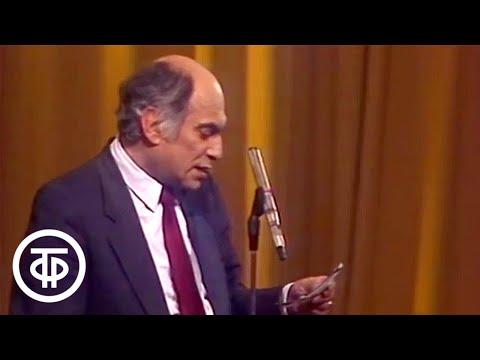 Встреча в Концертной студии Останкино с экс-чемпионом мира по шахматам М.Талем (1988)