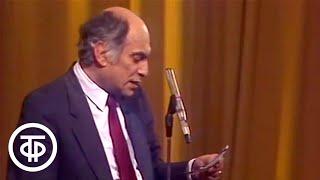 Экс-чемпион мира по шахматам Михаил Таль. Встреча в Концертной студии Останкино 1988