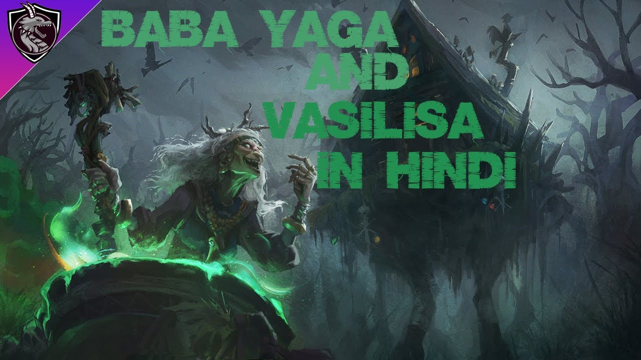 Download Vasilisa The Beautiful and BABA YAGA   Slavic Mythology Story Explained in Hindi