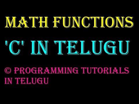 Math Functions in C Language in Telugu || Kotha Abhishek