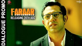 Faraar - Main Taan Aithe Study Base Te Aaya Si   Dialogue Promo   Latest Punjabi Movies 2015