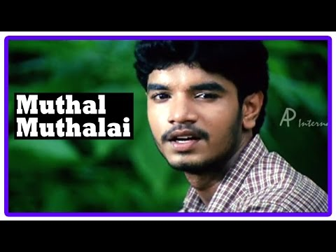 Muthal Muthalai Tamil Movie | Scenes | Mageswaran Recollects His School Days | Madhu Chanda