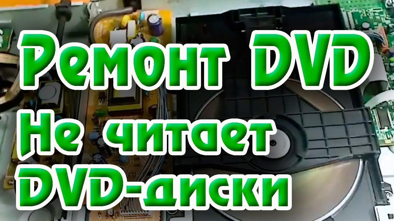схема лазерного проигрывателя dvd