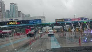 비오는 토요일 서울 톨게이트를 지나며...